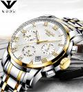 นาฬิกา NIBOSI หน้าปัดสีขาว ตัดทอง สวยหรู คุณภาพเยี่ยม