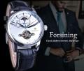 นาฬิกาออโต้แแบรนด์ Forsining สายหนัง หน้าปัดสีเงินสวยหรู