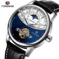 นาฬิกาออโต้แบรนด์ Forsining สายหนัง หน้าปัดสีน้ำเงินสวยหรู