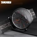 นาฬิกา SKMEI สายสแตนเลสสีดำ พื้นหน้าปัดลายสวยมาก