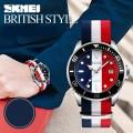 นาฬิกา SKMEI สายผ้า ดีไซน์ 3 แถบ สีคล้ายธงชาติอังกฤษสวยมีสไตล์สุดๆ